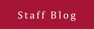 staff blog banner